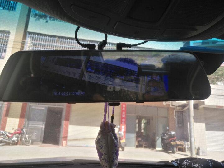 凌度 行车记录仪双镜头高清夜视流媒体倒车影像一体机 电子狗导航仪智能后视云镜 【套餐五】8英寸4G云镜版+导航声控蓝牙+32G 晒单图