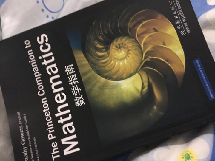 有限元方法的数学理论(第3版) 晒单图
