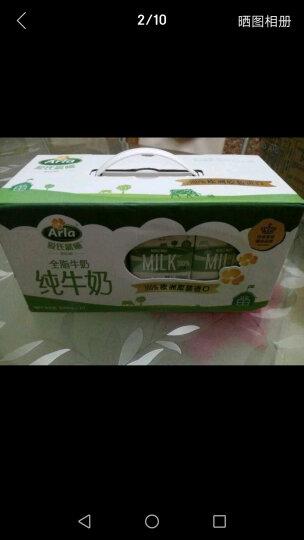 德国 进口牛奶 Arla爱氏晨曦 全脂纯牛奶 200ml*10礼盒装 晒单图