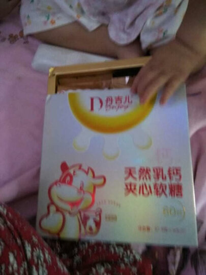 丹吉儿 天然乳钙夹心型凝胶糖果 60粒 牛奶提取 晒单图