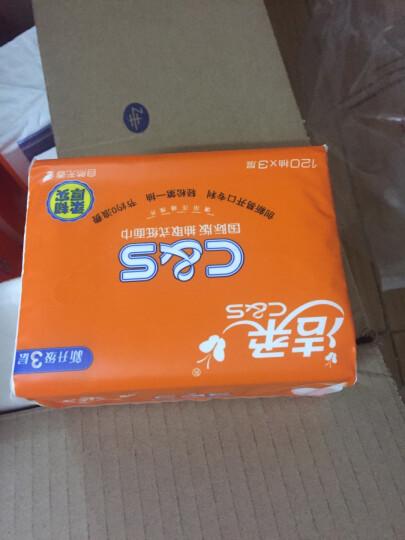 洁柔(C&S)抽纸 黑Face 加厚4层100抽面巾纸*16包 无香(L号纸巾 面子系列可湿水洁面巾)整箱销售 晒单图