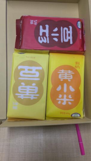 【梅河口馆】土极啦 五福星有机杂粮礼盒8种杂粮 年货礼盒装 晒单图