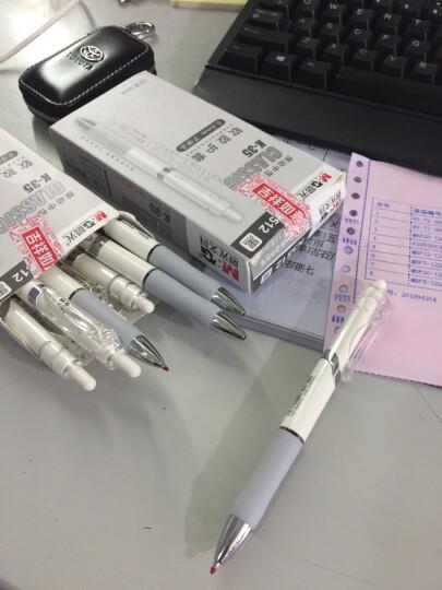 晨光(M&G)文具K35/0.5mm黑色中性笔 经典按动子弹头签字笔 白色笔杆水笔 12支/盒AGPK3512 晒单图