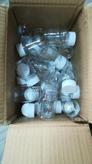 上心 塑料瓶 密封瓶 透明试剂瓶30ml50ml100ml 大口容器螺口塑料小口瓶样品盒 50ml 晒单图