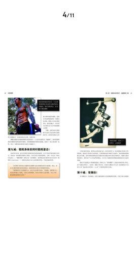 囚徒增肌:用自重训练将全身肌肉块推向生理极限 晒单图