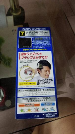 【第3件0元】美源 日本进口天然植物黑色染发剂 一洗黑一梳黑染发膏男士染发剂 2盒棕色 5号 晒单图