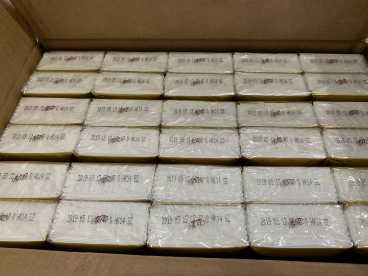 清风(APP)手帕纸 原木纯品金装系列 加厚4层8张纸巾*60包(整箱销售)(新老包装交替发货) 晒单图