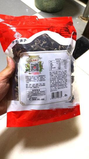 方家铺子 福建莆田香菇 山珍菌菇蘑菇 南北干货 煲汤烹饪食材138g 晒单图