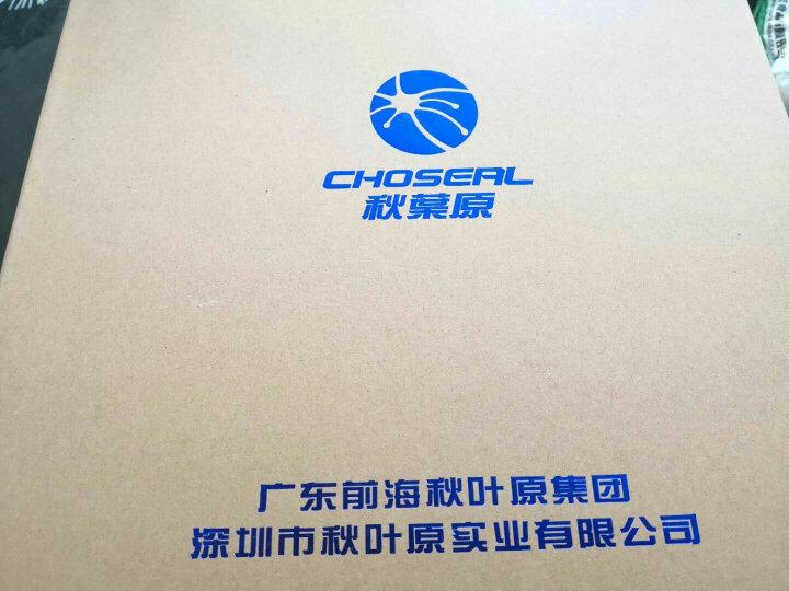 秋叶原(CHOSEAL)3.5立体声 音频接头 麦克风插接件 电脑音响工程配件 3.5立体声(四个)QD2008R 晒单图