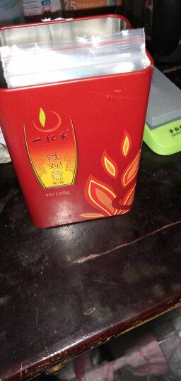 一杯香茶叶2019新茶安溪铁观音4盒共500克礼盒装 正宗乌龙茶正宗春茶散装新茶上市 晒单图