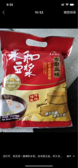 永和豆浆 原磨风味 红枣豆浆粉 300g 非转基因大豆(30g*10小包) 晒单图