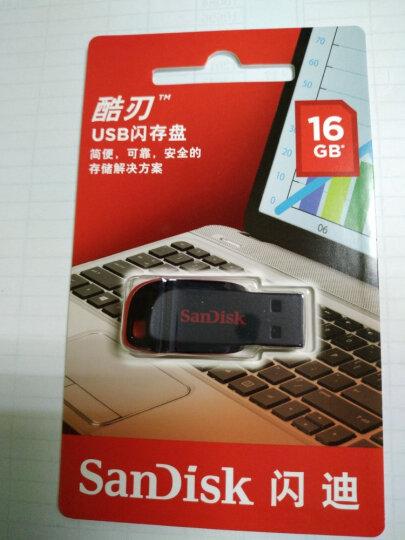 闪迪(SanDisk) 酷刃(CZ50) 64GB U盘 黑红 晒单图