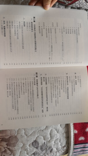 新编汉日日汉同声传译教程:从即席翻译到同声传译(第2版)(附MP3光盘1张) 晒单图