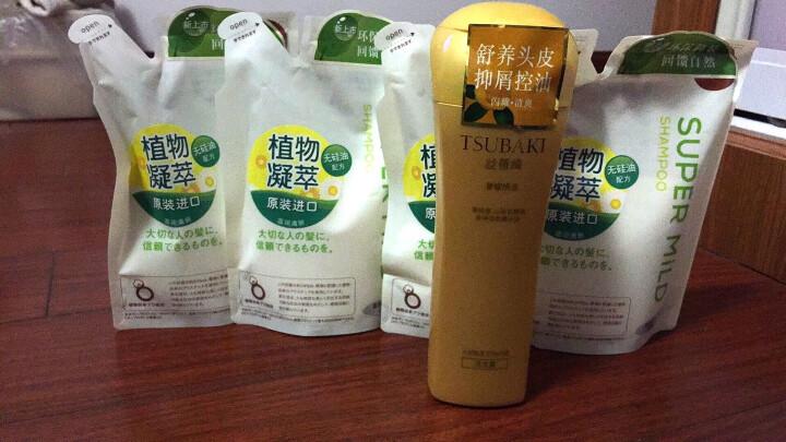 资生堂惠润(SUPER MiLD)柔净(绿野芳香)护发素 替换装400ml(日本原装进口护发乳) 晒单图