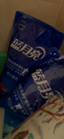 蓝月亮机洗至尊「浓缩+」洗衣液 持久亮丽  水感配方 预涂机洗(亮白增艳)2.36kg礼盒装 晒单图
