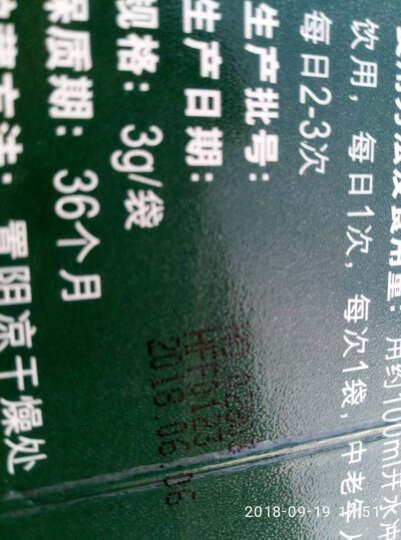 鹰牌花旗参茶礼盒装3g*40包 晒单图