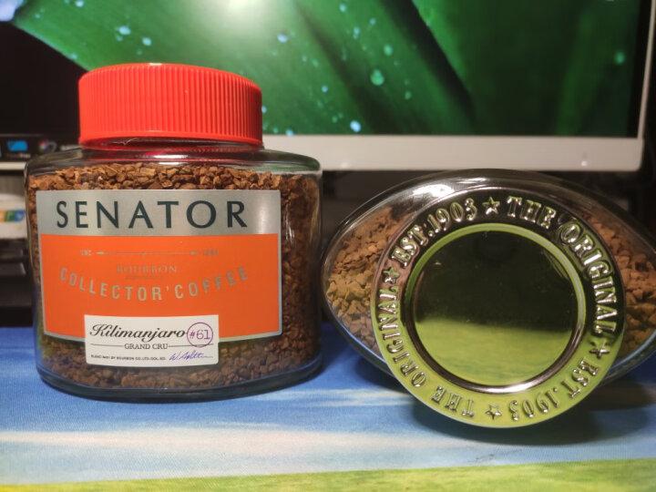 怡网啡俄罗斯进口 波旁贵族系列SENATOR波旁系列速溶冻干咖啡 黑咖啡口感纯粹香浓 参议员乞力马扎罗山咖啡100g共1瓶 晒单图