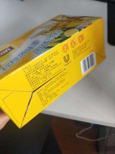立顿Lipton 茶粉茶叶 清新柠檬风味茶20包360g 独立袋装柠檬茶粉 办公室休闲下午茶 晒单图