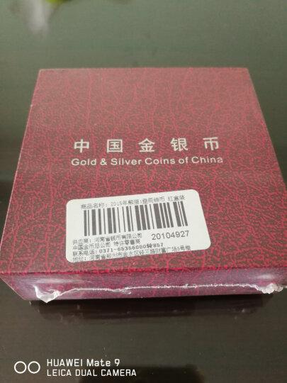 中国金币 2015年熊猫1盎司银币 晒单图