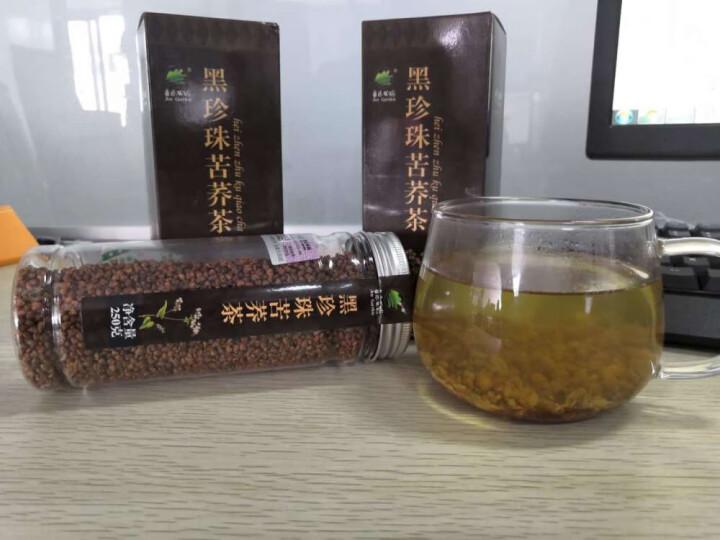 喜乐田园·黑苦荞茶·四川大凉山全胚芽全颗粒·荞麦茶·可搭配大麦枸杞茶·250g/罐 晒单图