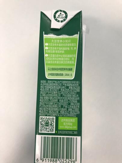 豆本豆 原味豆奶 植物蛋白营养饮品 早餐奶 250ml*15盒 整箱装(新老包装随机发货) 晒单图