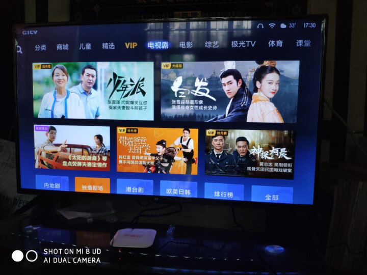 小米(MI)小米电视4C 43英寸 L43M5-AX 1GB+8GB 全高清 人工智能网络液晶平板电视 晒单图