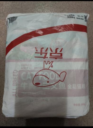 欧力优猫粮双蛋白运动粮全价猫粮成猫幼猫通用型 欧力优牛肉三文鱼猫粮500g 晒单图