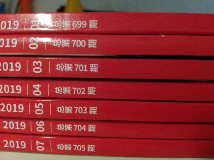 【另赠4本】中国国家地理2019年1-10月共14本打包含湖北专辑大武汉旅游人文地理期刊杂志  晒单图