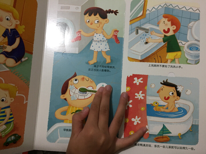 0-3岁有趣的创意学习书:神奇数字123 晒单图