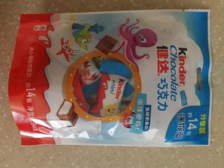 Kinder健达儿童牛奶夹心巧克力14粒84g 晒单图