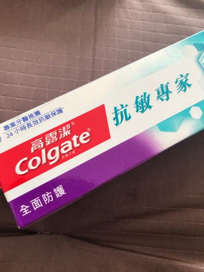 两面针(LMZ)牙膏 减轻牙龈出血 牙疼 口腔溃疡 110g中药快速消止 晒单图