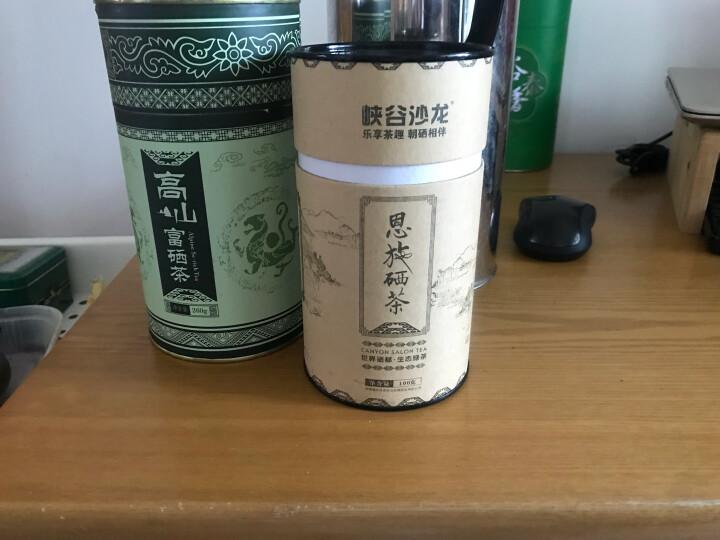【买一送三】2019年新茶上市峡谷沙龙雨前恩施硒茶 炒青绿茶茶叶 自饮口粮茶 晒单图
