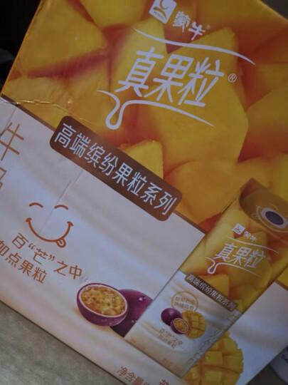 蒙牛 真果粒牛奶饮品(草莓)250g*12 礼盒装 晒单图