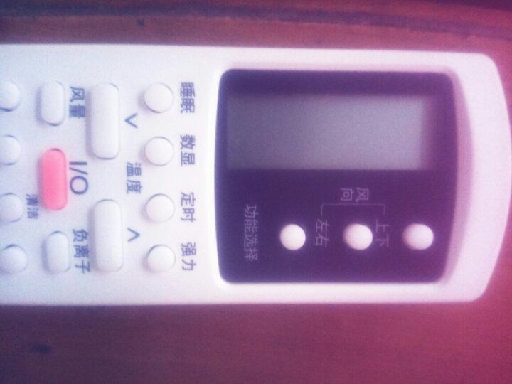 格兰仕 Galanz 大1匹 定速 冷暖 大白Ⅱ 强劲制冷暖 空调挂机 KFR-26GW/dL72-130(A3) 晒单图