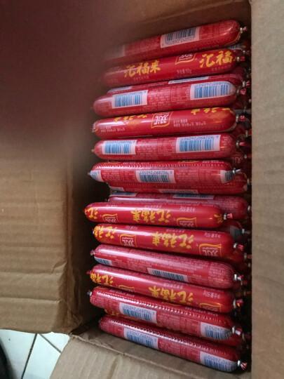 【两份减10元】双汇福火腿肠整箱 50g*50支方便零食品蒸煮淀粉肉肠早餐小吃 晒单图