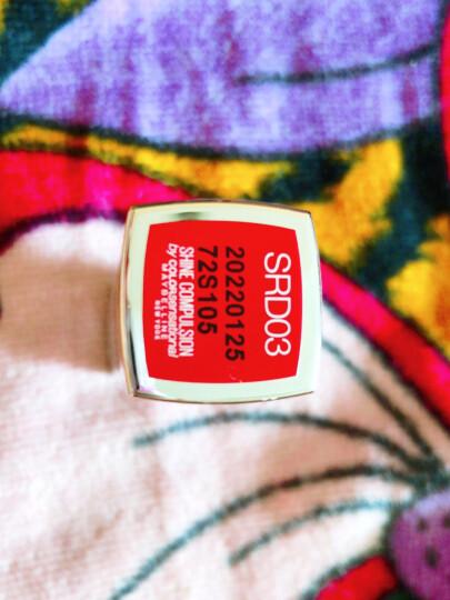 美宝莲(MAYBELLINE)绝色持久唇膏纵情耀系列 SPK23 3g(小灯管 烟熏玫瑰色 玻璃唇 绝色持久保湿) 晒单图