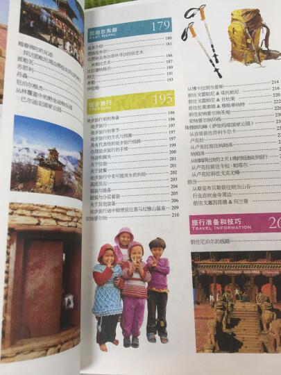 I CAN旅游系列:马来西亚 晒单图