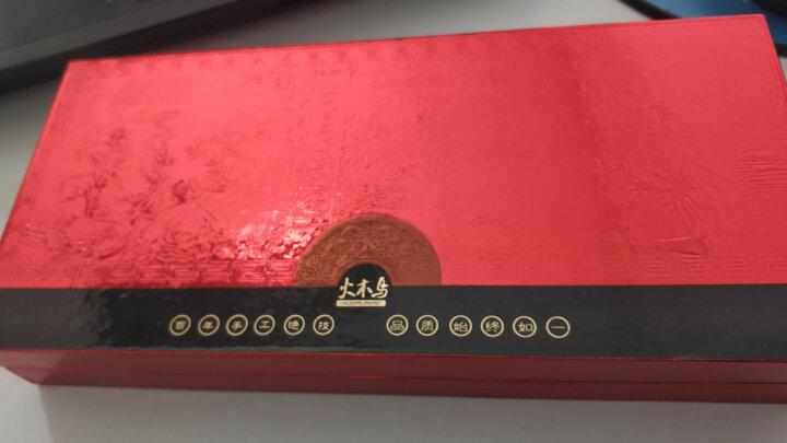 【礼盒+刻字】牛角檀木梳子 生日礼物女生 创意实用礼品送女友老婆 黑檀加宝蓝色镜子 晒单图