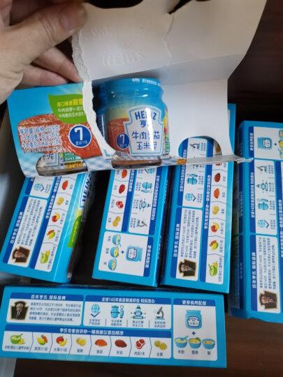亨氏 (Heinz) 1段 婴幼儿辅食 宝宝零食 苹果胡萝卜蔬菜泥 婴儿水果泥113g(辅食添加初期-36个月适用) 晒单图