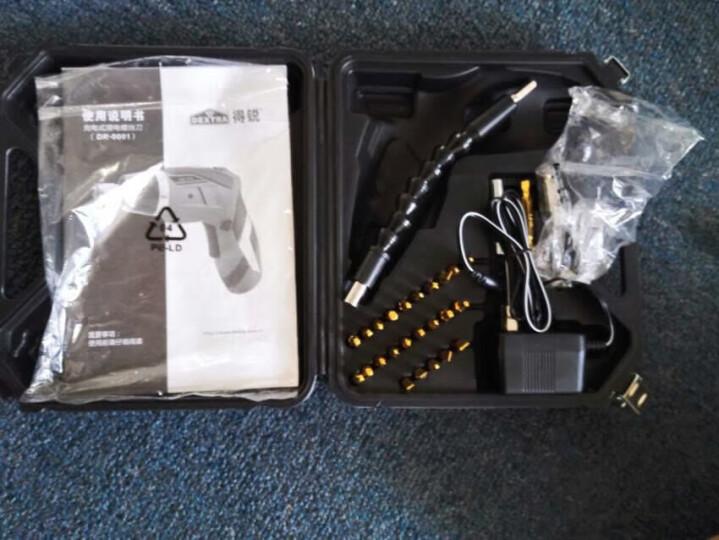 得锐(dextra)DR-D01A2 3.6V锂电电动螺丝刀 家用 电动工具 电钻功能 工具箱套装  晒单图