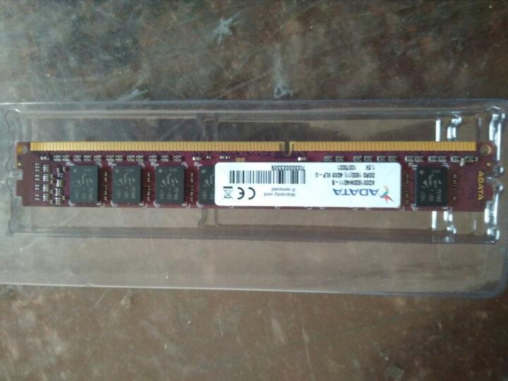 威刚(ADATA) 万紫千红 DDR3 1600 4G 8G台式机电脑内存条兼容1333 B85主板 1600  4G 普条 晒单图