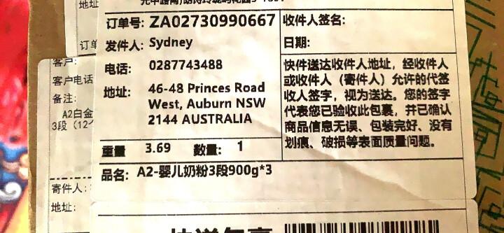 澳洲A2 白金版婴幼儿配方奶粉 900g/罐  保税仓发货 JD物流 BC直邮 2段1罐 晒单图