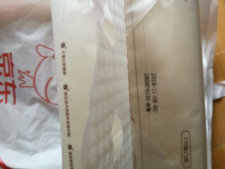 泉林本色 抽纸不漂白本色卫生面巾母婴纸3层133抽*15包(1995抽整箱销售) 晒单图