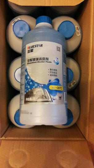 蓝星(BLUESTAR)汽车玻璃水-30°C 2L 春夏秋冬四季通用挡风玻璃清洁剂清洗剂去污剂高效去油膜雨刮精 晒单图