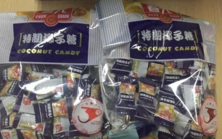 春光 特制椰子糖 水果糖 喜糖 办公休闲零食   海南特产 批发 228g 晒单图