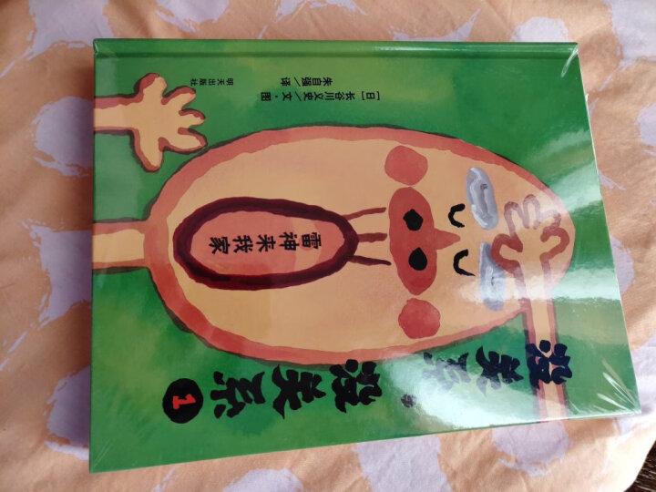 大师名作绘本馆:父与子全集(彩色双语版) 晒单图