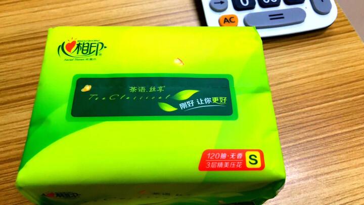 心相印抽纸 茶语丝享系列3层150抽面巾纸*24包纸巾(小规格整箱销售) 晒单图