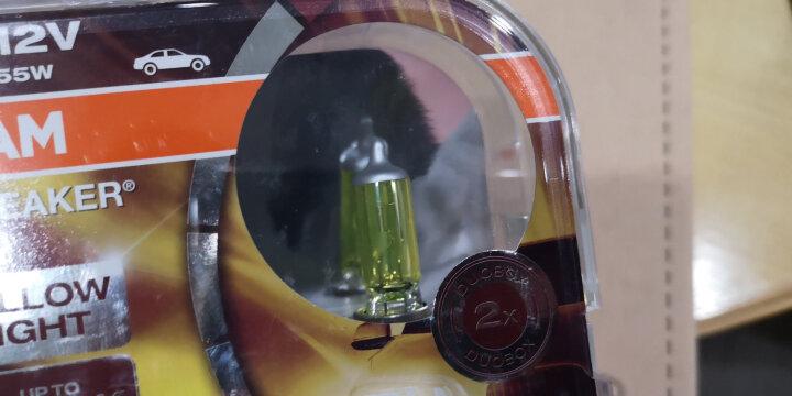 欧司朗(OSRAM)雾行者 H11 黄光 汽车灯泡大灯灯泡近光灯远光灯卤素灯雾灯【增亮60%,色温2600K】12V55W 晒单图