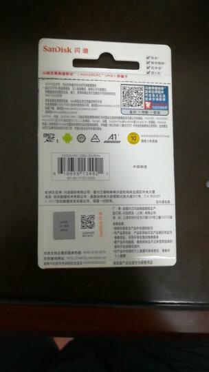 闪迪(SanDisk)128GB TF(MicroSD)存储卡 U1 C10 A1 至尊高速移动版 读速100MB/s APP运行更流畅 晒单图