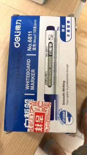 得力(deli)办公会议白板笔 可擦易擦红色 10支/盒6811 晒单图
